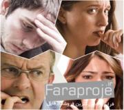 پاورپوینت اختلال اضطراب فراگیر