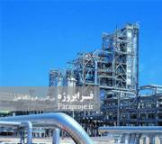 پاورپوینت بررسی آلايندهها و پسابهای حاصل از استخراج و فرآورش نفت خام