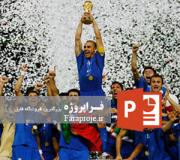 پاورپوینت تاریخچه ورزش در کشور ایتالیا