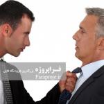 فرایند مشاوره اختلال شخصیت سادیستی
