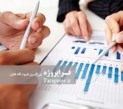 پروژه استاندارد حسابداری شماره ۲۳ حسابداری مشارکتهای خاص