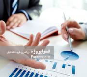 پروژه استاندارد حسابداری شماره26 ایران