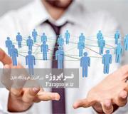 پروژه سرمایه انسانی