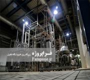 تحقیق مطالعات امکانسنجی طراحی و ایجاد کارخانه تولید لبنیات