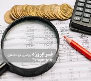 تحقیق برنامه پنج ساله اول مالیات در ایران