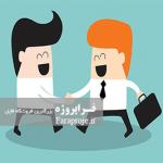 تحقیق ارائه شاخص رضایت مشتری ایرانی