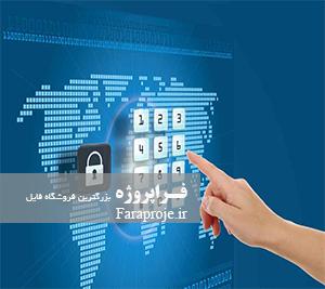 تحقیق بانکداری اینترنتی