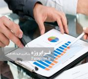تحقیق تئوری حسابداری