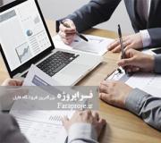تحقیق تاسیس شرکت حسابرسی