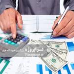 تحقیق مبانی مدیریت مالی