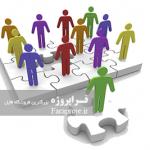 تحقیق مدل عارضهيابی و تحليل جامع مديريت