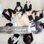 تحقیق مدیریت و ارتباطات سازمانی