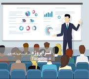 مستندات آماری آموزشگاه ها و مدارس آموزش و پرورش