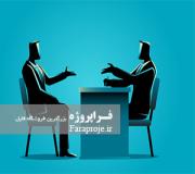 تحقیق اختلافات بین دستگاه های اجرایی در نظام اداری ایران