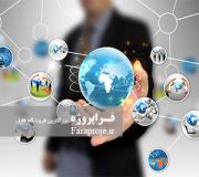 تحقیق بررسی نقش دولت در زمينه سازی توسعه فن آوری اطلاعاتی با مطالعه موردی ايـران