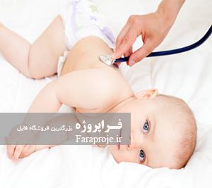 تحقیق بررسی وضعیت حقوقی اطفال شبیه سازی شده