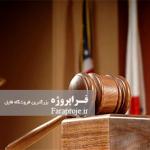 تحقیق اشغال در حقوق بین الملل با تاکید بر وقوع آن در دو دهه اخیر