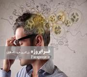 تحقیق راهکارهای توسعه نیروی انسانی نخبه و پیشگیری از فرار مغزها