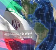 تحقیق سیاست خارجی