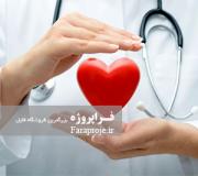 تحقیق صدور بیمه های درمان