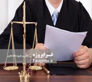 تحقیق مطالعه تطيبقی تبانی وكيل در حقوق ايران و انگلستان