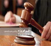 تحقیق معاونت در جرم در فقه اسلامی