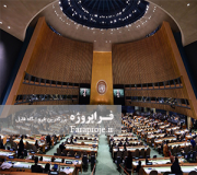 تحقیق کنفرانس تجارت و توسعه ملل متحد