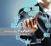 تحقیق بررسی نحوه تبليغات در روابط عمومی صندوق تعاون كشور