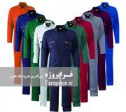 تحقیق طرح تولیدی لباس کار