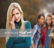مقاله بررسی تفاوت های جنسی در اضطراب اجتماعی نوجوانان