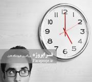 مقاله کارسنجی و زمان سنجی