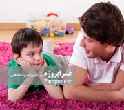 مقاله بررسی تاثير شيوههای فرزند پروری بر رشد اجتماعی كودكان