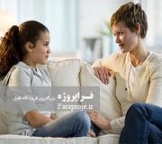 مقاله بررسی رابطه بين شيوه های فرزند پروری مادران با انگيزش پيشرفت دانش آموزان
