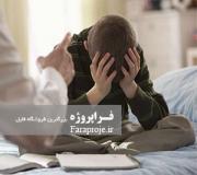 مقاله بررسی رابطه بين پرخاشگری والدين وافسردگی كودكان