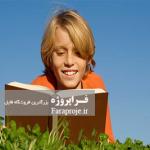مقاله بررسی رابطه راهبردهای شناختی و فراشناختی با ميزان موفقيت تحصيلی دانشآموزان شهری و روستايی