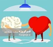 مقاله بررسی رابطه ميان هوش هيجانی و سلامت روانی