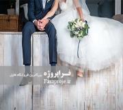 مقاله بررسی موانع ازدواج جوانان و علل ازدواج های غیراصولی از دیدگاه دانشجویان