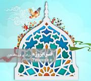 مقاله بررسی میزان تاثیر فعالیت های فرهنگی مساجد بر روی جوانان