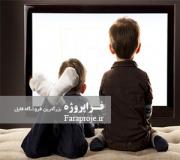مقاله بررسی نقش رسانههای جمعی(با تاکيد بر تلويزيون در الگوپذيری و رفتار کودکان