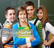 مقاله بررسی و شناخت راههای مناسب ترغيب و تشويق دانش آموزان به مطالعه و تحقيق در دوره ابتدايی