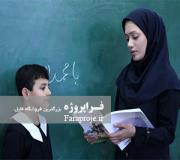 مقاله بررسی و مقايسه ميزان استرس و تجربه استرس در بين معلمين زن