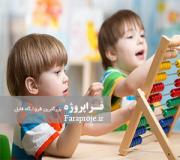 مقاله بررسی کودکان استثنايی