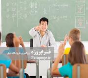 تحقیق نظام آموزشی كشورهای جهان