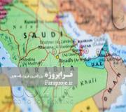مقاله نظام حقوقی خانواده و زن در عربستان