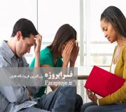 مقاله بررسی علل و عوامل تاثیرگذار در طلاق