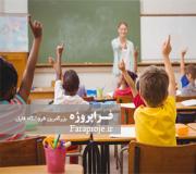 مقاله سیاستهای آموزشی فرانسه