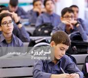 مقاله بررسی و شناخت عوامل موثر در گرايش نوجوانان به فرهنگ بيگانه بين دانش آموزان دختر و پسر