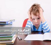 مقاله مقايسه راهبردهای يادگيری دانش آموزان موفق و ناموفق