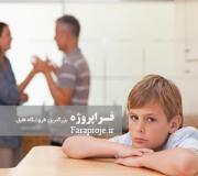 مقاله نقش مادر در تربیت فرزندان در دوره نوجوانی