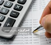 مقاله چارچوب نظری هیئت استانداردهای حسابداری مالی
